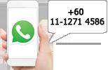 WhatsApp call to MUIC