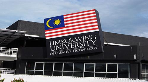 About Limkokwing University Malaysia - thumbnail