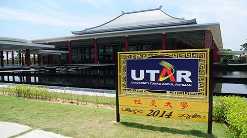 About University Tunku Abdul Rahman (UTAR) - thumbnail