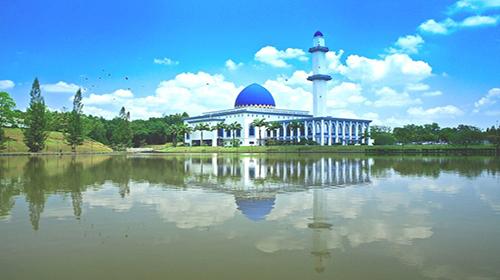 About University Tenaga Nasional (UNITEN) - thumbnail