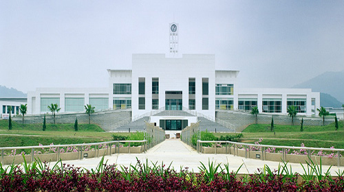 About University of Nottingham Malaysia Campus (UNMC) - thumbnail