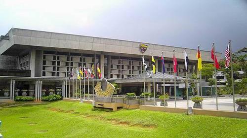 About University of Malaya (UM) - thumbnail